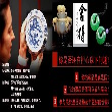 中国古董瓷器珐琅彩瓷器现在拍卖成交价鉴定私下交易拍卖评估机构