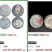 百年铜币光绪元宝上海哪里可以鉴定