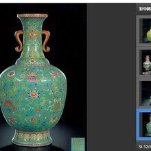 面向全球征集清代粉彩瓷器价值国内正规鉴定拍卖