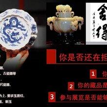 九眼天珠价格上海哪里可以鉴定私下交易