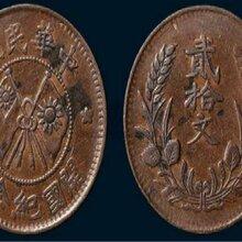 四川铜币市场行情与成交价值去哪里可以鉴定出手