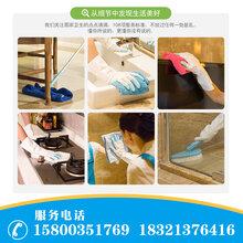上海别墅开荒保洁公司地毯清洗上门服务外墙清洗