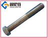 北京地區銷售六角螺栓外六角螺栓標準高強度螺栓價格M10外六角螺栓規格