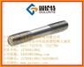 不銹鋼螺栓,316雙頭螺栓,生產廠家,固倫特,高強度螺栓
