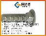馬車螺栓,生產廠家,固倫特,優質M12×80螺絲,高強度螺栓