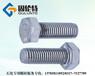 石化專用不銹鋼螺栓,化工專用六角0Cr17Ni12Mo2螺絲,石化專用六角螺栓廠家
