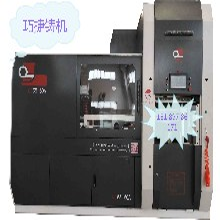 造型机全自动造型机造型机生产线全自动水平造型机铸造造型机图片