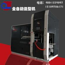 厂家定制QJ45-55全自动水平分型造型机全自动造型机铸造设备常州巧捷