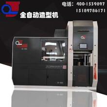 专业制作水平分型脱箱造型机水平分型造型机铸造厂家