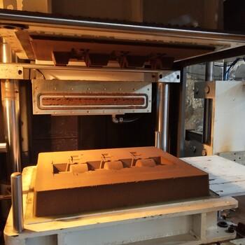 巧捷铸造设备全自动造型机自动造型机年终大优惠