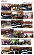 扬州2018年公务员考试笔试培训辅导课程