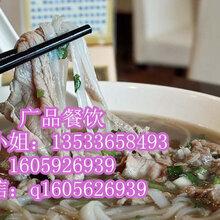 原味汤粉做法,原味汤粉加盟,广州汤粉学习