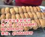 拔丝蛋糕培训,拔丝蛋糕做法,广州拔丝蛋糕加盟