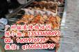 摇滚烤鸡腌料配方,广州摇滚烤鸡培训,摇滚烤鸡加盟