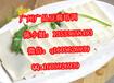 广州客家豆腐培训,味之华豆腐加盟,水豆腐做法培训
