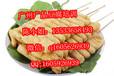 豆腐串做法配方,客家豆腐培训,广州豆腐串培训