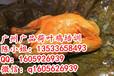 广州荷叶鸡培训,清蒸荷叶鸡培训,味之华荷叶鸡加盟