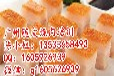 广州正宗烧腊培训中心,脆皮烧肉培训,味之华烧肉加盟