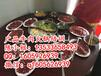 学习牛肉火锅,牛肉丸的制作,牛肉火锅做法培训