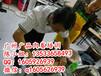 客家肉丸培训,广州肉丸做法,潮汕肉卷培训