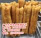 广州无矾大油条培训,油条麻园做法,早餐小吃加盟