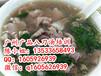 八刀汤制作方法,八刀汤的做法培训,佛山八刀汤加盟