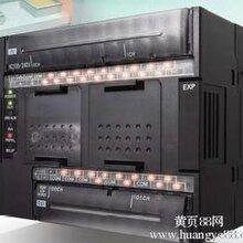 河北省专业回收欧姆龙PLC三菱模块西门子模块