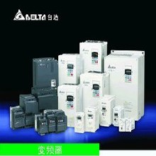 天津高价收购台达PLC模块/天津台达伺服/天津变频器