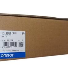 高價回收全國地區歐姆龍觸摸屏收購歐姆龍人機界面圖片
