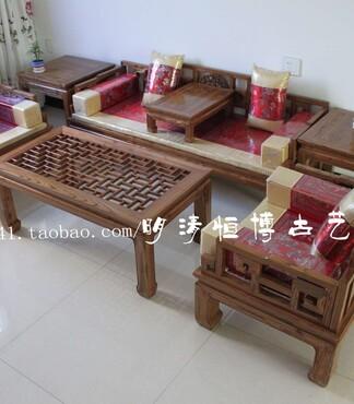【实木家具仿古中式家具沙发式老客厅榆木剪纸宫廷沙发与图片