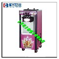 BJ7222B软质冰淇淋机2014台北動漫展門票