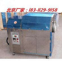 全自動炒茶葉機器-全電款炒面粉機器-大中小型炒面粉機器-立式電炒核桃機器