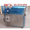立式大锅盐炒核桃机器-全自动滚筒炒面粉机器-全不锈钢花生瓜子炒货机