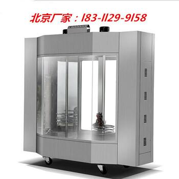 商用850燃气烤鸭炉厂家-燃气木炭两用烤鸭炉-全燃气自动旋转烤鸭机