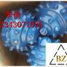 供应江汉川石佰纳斯型号IADC117-837高质量牙轮钻头