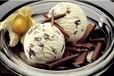 冰淇淋机济南冰淇淋七色冰淇淋三色冰淇淋