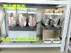 雪融机器雪泥机器冷饮设备价钱