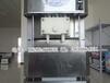 冰淇淋机小型冰淇淋机冰淇淋机价格北京冰淇淋机