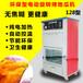 商用烤红薯炉碳烤地瓜机|旋转烤地瓜机厂家