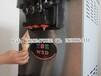 冰淇淋机价格冰淇淋机制作冰淇淋原料冰激凌加盟