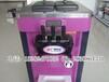 三色冰淇淋机器三色冰淇淋机豪华自动冰淇淋机