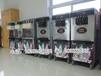二手冰淇淋冰淇淋机彩色冰淇淋机冰淇淋机价格