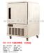 速冻柜厂家,超低温速冻柜,食品速冻柜,速冻柜价格