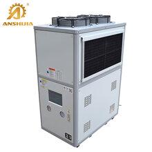 江苏供应吸塑机恒温用冷水机组小型冷水机3HP