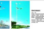 供应浙江宁波9米90W太阳能LED路灯厂家价格