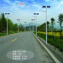 供应河南郑州惠济区新农村建设太阳能路灯厂家直销哪里便宜哪里好