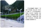 供应贵州黔南3米9W太阳能LED路灯厂家价格