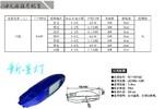 供应云南昆明4米15W太阳能LED路灯厂家价格