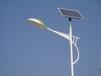 江苏开元太阳能照明供应各?#20013;?#21495;批发新农村建设新能源太阳能路灯价格