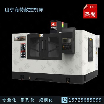 立式加工中心vmc1060价格